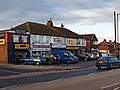 Shops on Cargo Fleet Lane - geograph.org.uk - 1075693.jpg