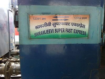Shramjeevi Superfast Express - Wikipedia