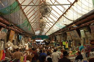 Mahane Yehuda Market - Mahane Yehuda Market on a busy Friday