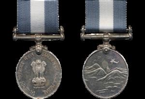 Siachen Glacier Medal - Image: Siachen glacier medal