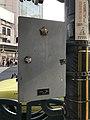 Signal Light Control Box Panel.jpg