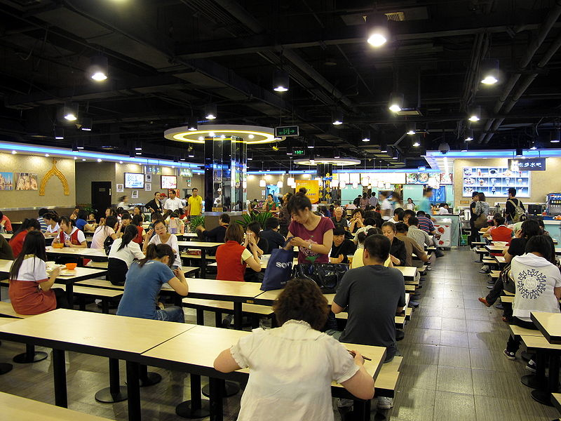 File:Silk Street Food Court.jpg