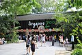 Singapore Zoo entrance-15Feb2010.jpg