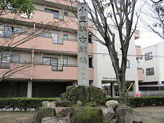 battle of 1542 in which Oda Nobuhide defeated Imagawa Yoshimoto