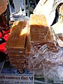 Slabs of jaggery.jpg
