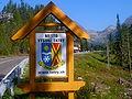 Slovakia High Tatras Strbske Pleso 0402.jpg