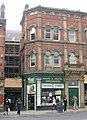 Snappy Shots - The Headrow (geograph 1952384).jpg