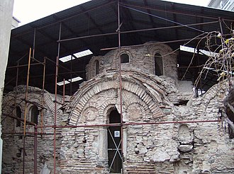 Byzantine Bath (Thessaloniki) - The bath before its restoration