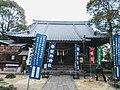 Sonogi-jinja Haiden.jpg