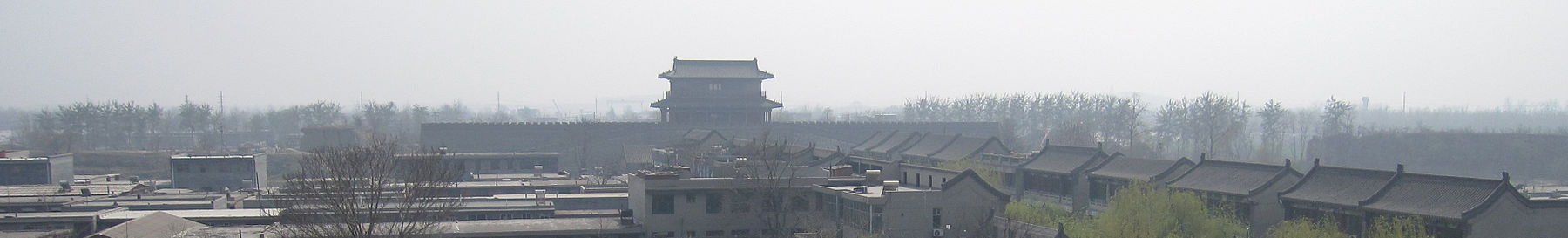 Southern part zhengding city wall.jpg