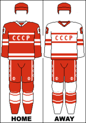 Soviet Union national hockey team jerseys (1988).png