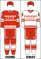 Soviet Union national hockey team jerseys (1988).png