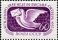 Soviet Union stamp 1957 CPA 2060.jpg