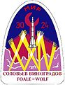Soyuz-tm26Mir24patch.jpg