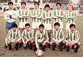 Sportivo estudiantes 1989-90.jpg