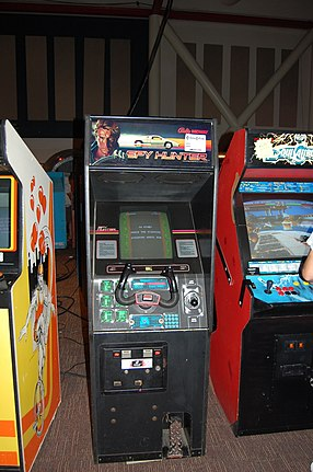 Spy Hunter arcade cabinet.jpg