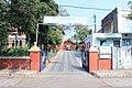 Sri Aurobindo Nivas - Vadodara - Gujarat.jpg