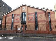 Sri Dasmais Singh Sabha Gurdwara - Cardiff - 4836850.jpg