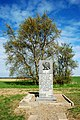 Stèle au 6e régiment d'artillerie à pied - 01.JPG