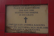 St. Andrew Kaggwa place of martydoom.jpg