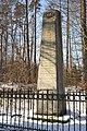 St. Niklaus Denkmal 02 09.jpg