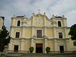 St Joseph's Church, Macau.jpg