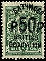 Stamp Batum 1919 50r on 2k.jpg