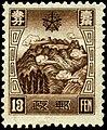 Stamp Manchukuo 1937 13f.jpg
