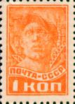 Stamp Soviet Union 1929 314.png