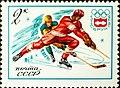 Stamp Soviet Union 1976 CPA4546.jpeg