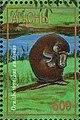 Stamp of Abkhazia - 1997 - Colnect 1000117 - Ornithorbynchus anatinus.jpeg