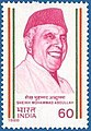 Stamp of India - 1988 - Colnect 165234 - Sheikh Mohammad Abdullah.jpeg