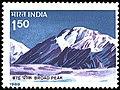 Stamp of India - 1988 - Colnect 165250 - Broad Peak.jpeg