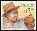 Stamp of Kazakhstan 489.jpg