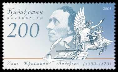 Stamp of Kazakhstan 541