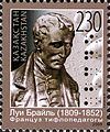 Stamp of Kazakhstan 660.jpg