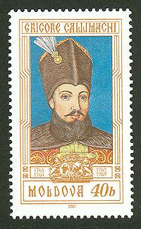Stamp of Moldova RM443..jpg
