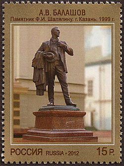 Stamp of Russia 2012 No 1612 Chaliapin by A Balashov.jpg
