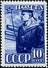 Stamp of USSR 0788.jpg