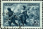 Stamp of USSR 0837g.jpg