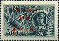Stamp of USSR 0892.jpg