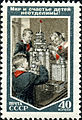 Stamp of USSR 1743.jpg