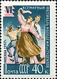 Stamp of USSR 2034.jpg