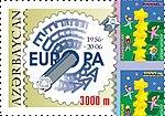 Stamps of Azerbaijan, 2005-721.jpg