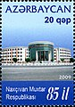 Stamps of Azerbaijan, 2009-855.jpg
