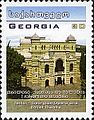 Stamps of Georgia, 2005-19.jpg