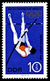 Stamps of Germany (DDR) 1968, MiNr 1405.jpg