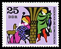 Stamps of Germany (DDR) 1970, MiNr 1549.jpg