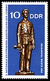 Stamps of Germany (DDR) 1970, MiNr 1613.jpg