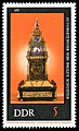 Stamps of Germany (DDR) 1975, MiNr 2055.jpg
